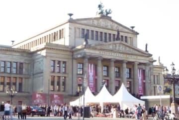 授賞式会場となったドイツ・ベルリンの「コンチェルトハウス」=中東生撮影