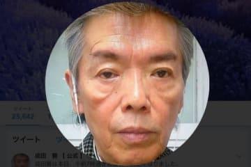 『サイボーグ009』歌手の成田賢さんが死去 中川翔子「とてもショックです」