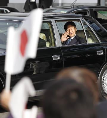 Crown Prince Naruhito in Yamagata