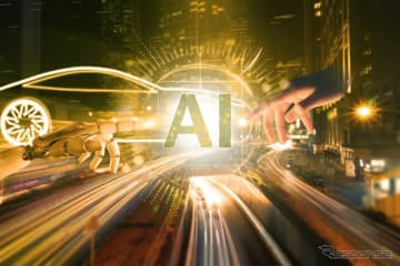 コンチネンタルとAI(人工知能)のイメージ