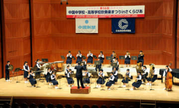 中高生が練習の成果を披露した吹奏楽まつり