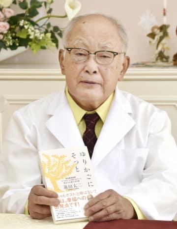 出版した著書「ゆりかごにそっと」を手にする慈恵病院の蓮田太二理事長=1日、熊本市