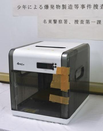 拳銃の製造に使用されたとみられる3Dプリンター=9月7日、名古屋・名東署