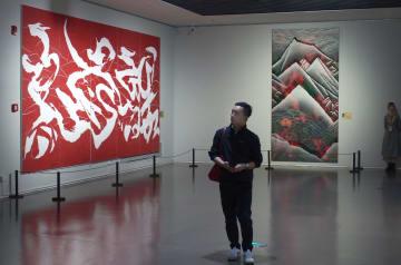水墨概念芸術大展、上海で開幕 現代水墨画を展示