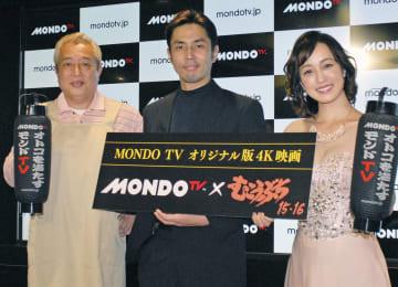 ドラマをPRする(左から)ガダルカナル・タカ、袴田吉彦、及川奈央=13日、東京都内