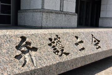 弁護士会館(hamazou/PIXTA)
