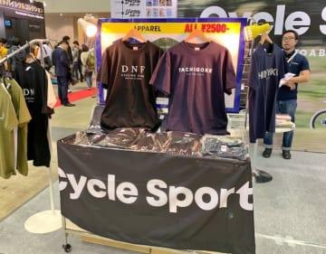 サイクルモード2018で大好評の新Tシャツ通販開始!!