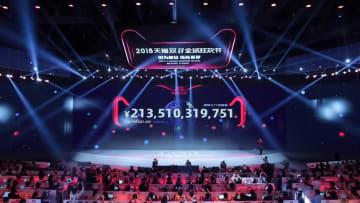 2018年「独身の日」取引額、2千億元を突破