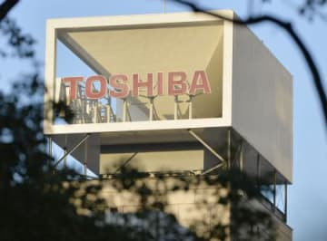 Toshiba could incur 700 bil. yen loss, asks state-owned bank for aid