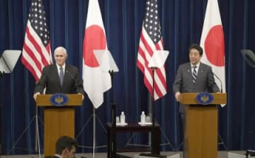 Abe-Pence talks