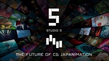 株式会社5/五號影像有限公司 Studio5