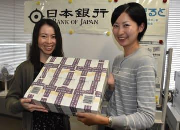 1億円の模擬札