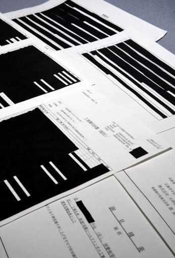 広島高速道路公社が開示した見積書と内訳書。ほとんどが黒塗りで隠された