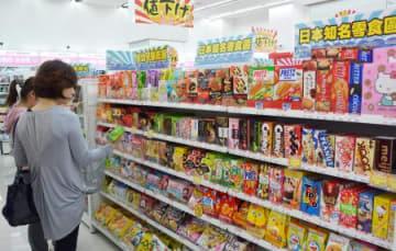 Retail store in Taipei