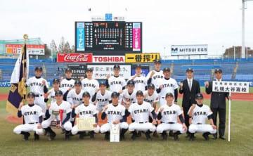 初出場で優勝を果たし、神宮球場で記念写真に納まる札幌大谷の選手たち