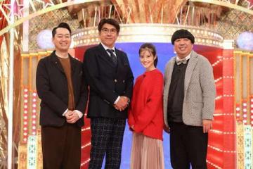 特別番組「ザ・細かすぎて伝わらないモノマネ」に出演する(左から)設楽統さん、石橋貴明さん、今田美桜さん、日村勇紀さん =フジテレビ提供
