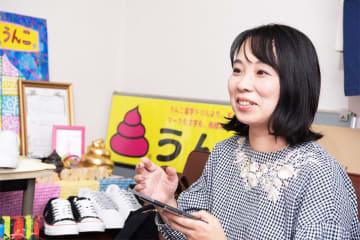 辛酸なめ子が行く! ニッポンのものづくり 〜作業用品の総合商社が、うんこグッズで世界へ⁉ 株式会社うんこ〜