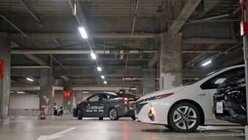 自動バレーパーキング実証実験に参加したのはトヨタ自動車、アイシン精機、三菱電機の3社