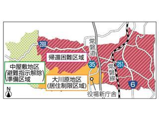 福島・大熊の一部、19年5月にも避難指示解除 第1原発立地町で初