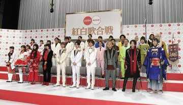 第69回紅白歌合戦に出場が決まったグループや歌手=14日午後、東京・渋谷のNHK放送センター