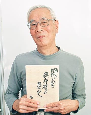 太尾神社の建立の経緯がわかる貴重な一冊