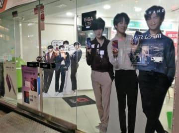 BTS騒動で日本に激怒、韓国人歌手が世界にメッセージ配信へ=韓国ネットで賛否