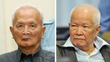 左からヌオン・チア元人民代表議会議長、キュー・サムファン元国家幹部会議長(特別法廷提供・共同)