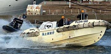 テロリスト潜入防げ! 伏木富山港で訓練