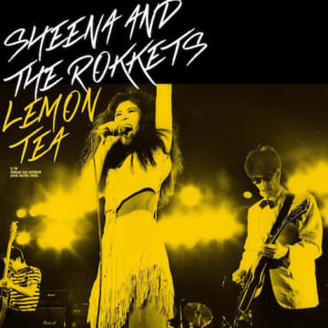 シーナ&ロケッツの名曲「レモンティー」が7インチ・アナログ・シングルで11月28日発売!遂にジャケット公開!