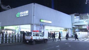 ホームドア破損 けが 東京・JR代々木駅