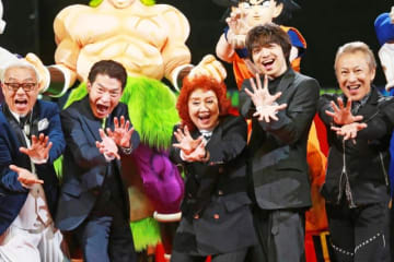 かめはめ波! 武道館プレミアに出席した中尾隆聖、島田敏、野沢雅子、三浦大知、堀川りょう