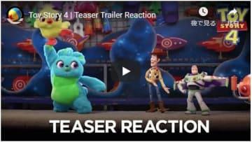 かわいい新キャラも登場! YoutTube「Toy Story 4 | Teaser Trailer Reaction」のスクリーンショット