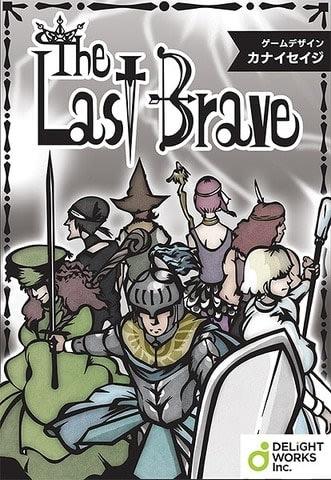 ディライトワークスのオリジナルボードゲーム「The Last Brave」