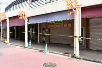 女性が刺され、倒れていた現場=11日午前9時50分ごろ、横浜市神奈川区の大口通商店街