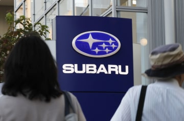 Subaru dealership in Tokyo