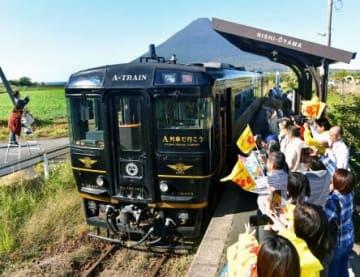 開聞岳がそびえる南薩路を行く観光特急「A列車で行こう」=指宿市のJR西大山駅