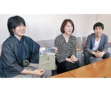 香港で「富山茶会」 県内の若手伝道者4人が16、17日