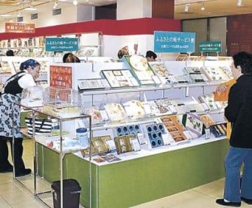 歳暮ギフトセンター5倍に 富山大和、1400点展示