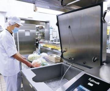 病院食、より食べやすく 金大病院 患者ごとの献立、効率的に