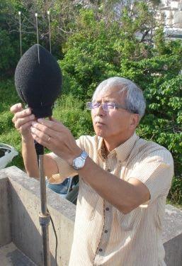 緑ヶ丘保育園で騒音測定 渡嘉敷准教授 米軍機の経路調査