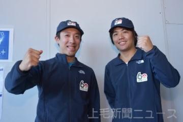 出発を控えて気合が入る曽宮さん(右)と松嶋さん