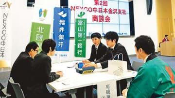 北陸道SA業者に商材売り込む 金沢で商談会