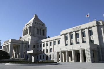Japanese parliament building