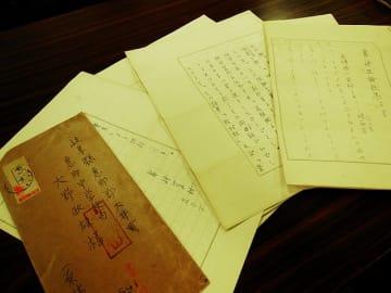島崎藤村から大野政雄さん宛てに送られた原稿「島崎正樹歌集よ里」