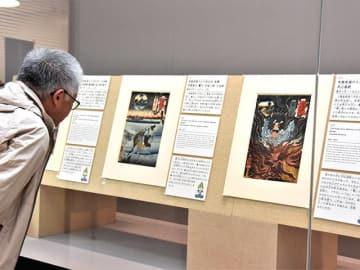 宿場名の語呂合わせなど、遊び心あふれる浮世絵が並ぶ会場=岐阜市宇佐、県図書館