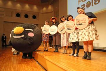 写真左からタピオカのキャラクター「タピまる」くん、たかみな、岡本真夜さん、住岡梨奈さん、おかずクラブ(オカリナさん、ゆいPさん)