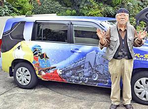 「銀河鉄道999」ラッピングカー出現! 郡山市ふれあい科学館