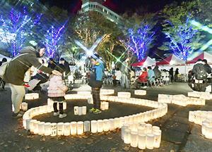 福島駅東口駅前広場にイルミネーション点灯 幻想彩る初冬の街
