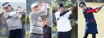 スクラッチの部で初優勝を果たしたあすたむ板野の(左から)近藤、原、吉田茂、吉田日=タカガワ東徳島ゴルフ倶楽部