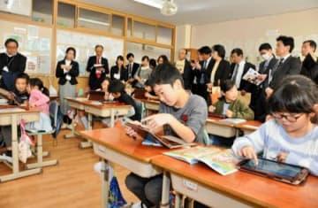 ICT授業を視察 新地の小中学校、全国から500人